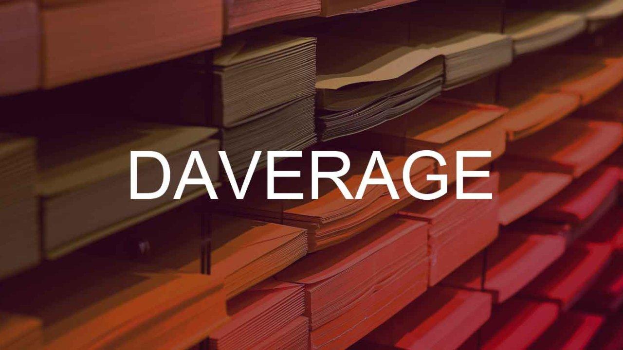 DAVERAGE関数