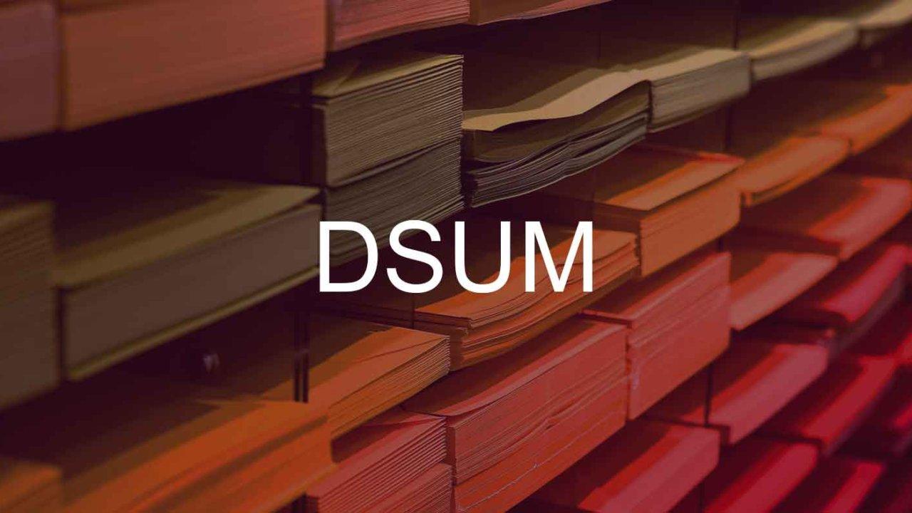 DSUM関数