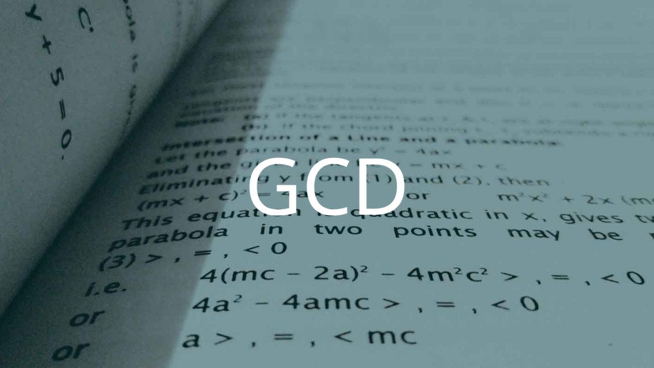 GCD関数