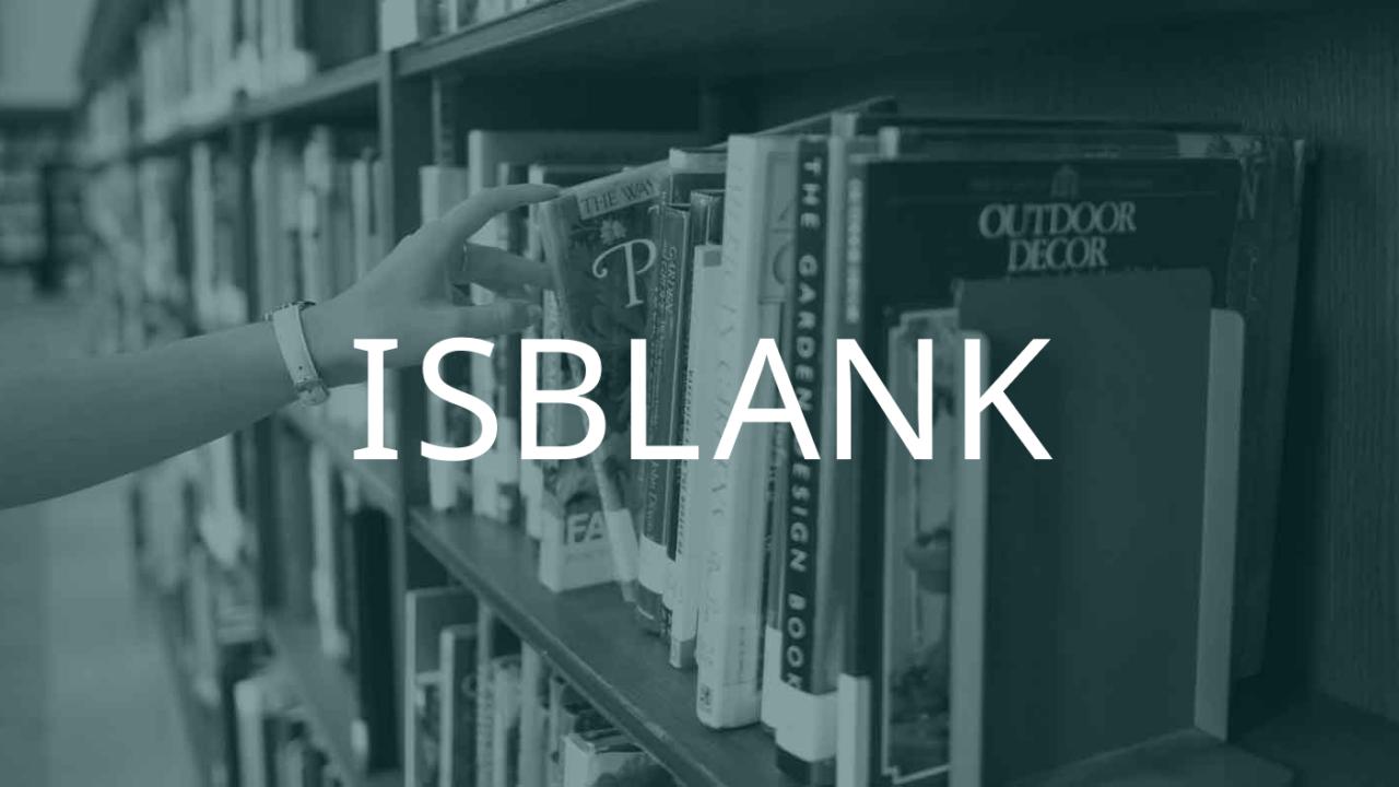 ISBLANK関数